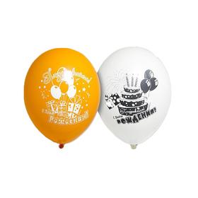 """Шар латексный 12"""" «Поздравления с днём рождения!», набор 50 шт., цвета МИКС"""