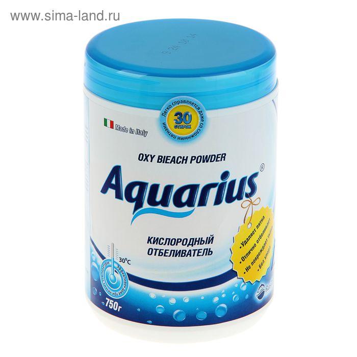 """Пятновыводитель """"Aquarius OXI"""" для белого белья, 750 гр"""