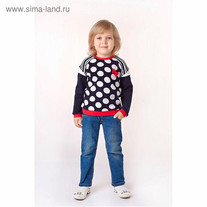 Джемпер для девочки, рост 104 см, цвет тёмно-синий/белый/красный (арт. И-011)