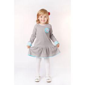 Платье для девочки, рост 98 см, цвет серый, принт клетка (арт. И-031/1)