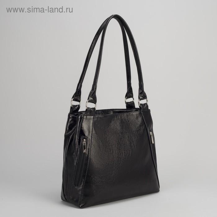 Сумка женская на молнии, 2 отдела, 3 наружных кармана, чёрная