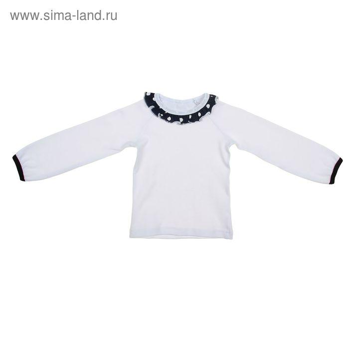Блузка для девочки, рост 92 см, цвет белый (арт. К-019/2)