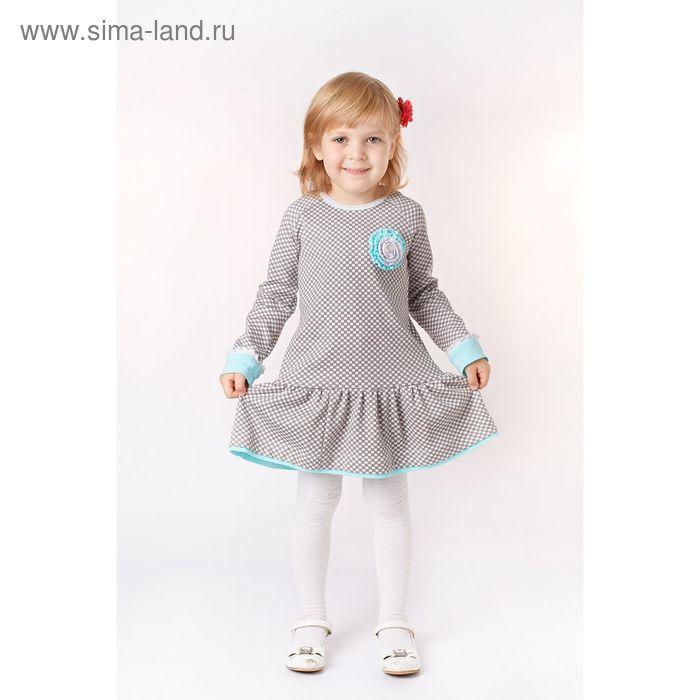 Платье для девочки, рост 128 см, цвет серый, принт клетка (арт. И-031/1)
