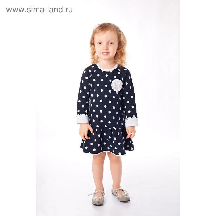 Платье для девочки, рост 110 см, цвет тёмно-синий, принт белый горох (арт. И-031)