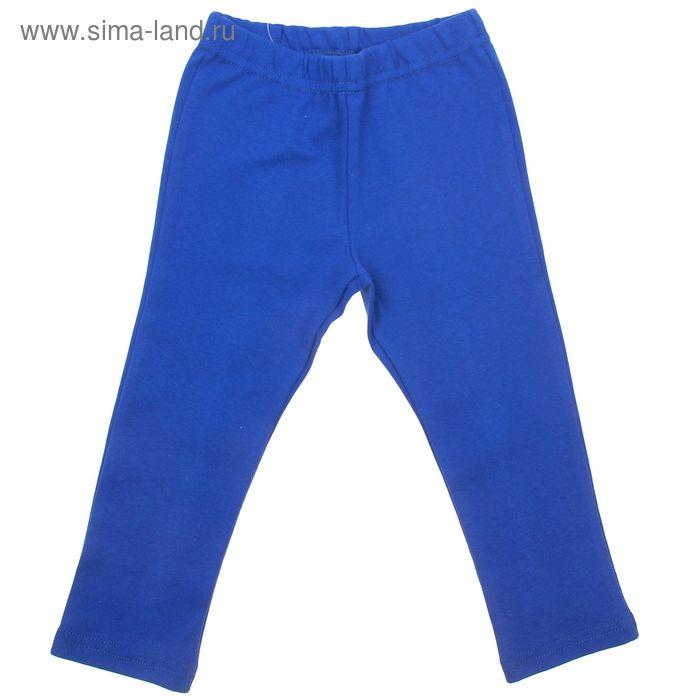 Штаны для девочки, рост 92 см, цвет василек Р-02