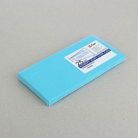 Конверт С65 114х229 мм, цветной, силиконовая лента, 120 г/м², синий