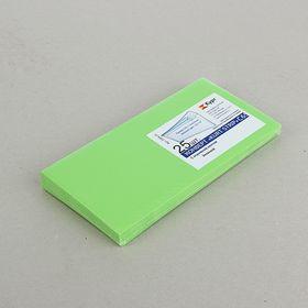 Конверт С65 114 х 229 мм, цветной, силиконовая лента, 120 г/м², зелёный