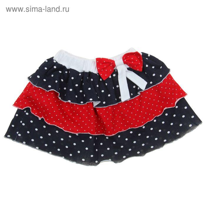 Юбка для девочки, рост 122 см, цвет чёрный/красный, принт белый горох (арт. К-020/2)