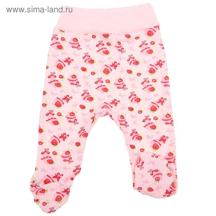 Ползунки на еврорезинке для девочки, рост 80 см, цвет микс 20-4711 - С