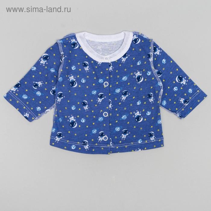 Кофточка на кнопках с длинным рукавом для мальчика, рост 86 см, цвет микс 30-4706 - С