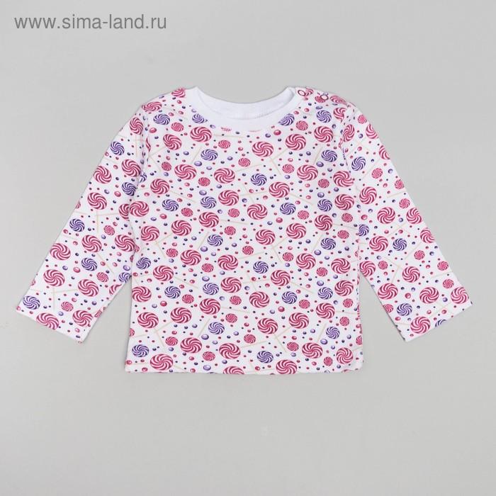 Джемпер с кнопкой для девочки, рост 68 см, цвет микс 20-4709-С