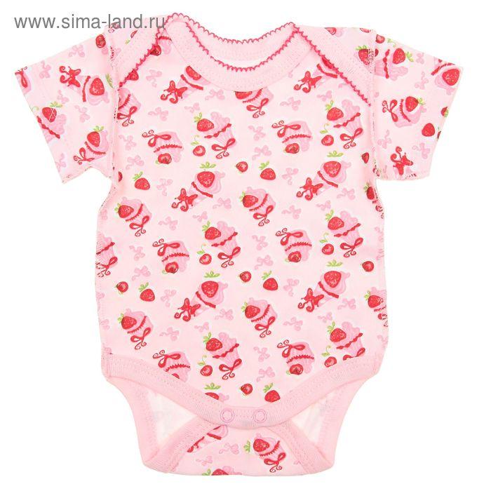 Боди с коротким рукавом для девочки, рост 62 см, цвет микс 20-4714 - С