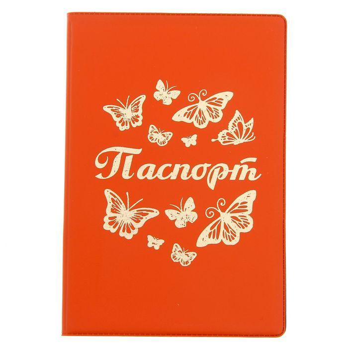 """Обложка для паспорта """"Бабочки"""""""
