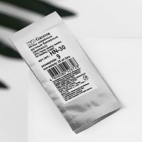 Иглы швейные для бисера №9, 25 шт