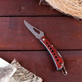 Нож складной, рукоять под дерево в Донецке