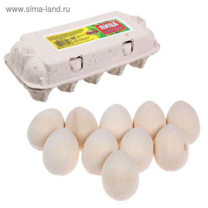 """Счётный материал """"Яйца"""""""