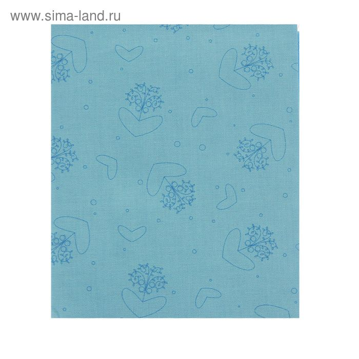 Ткань для пэчворка Basically Hugs, 50x55см, 145±5г/кв.м, BLU1