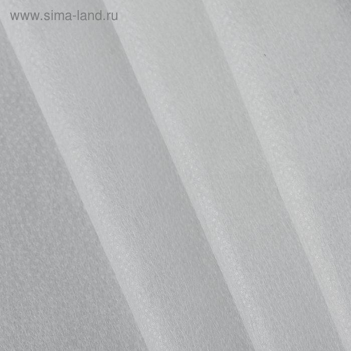 Флизелин клеевой точечный, 32г/кв.м, 50х100см, цвет белый