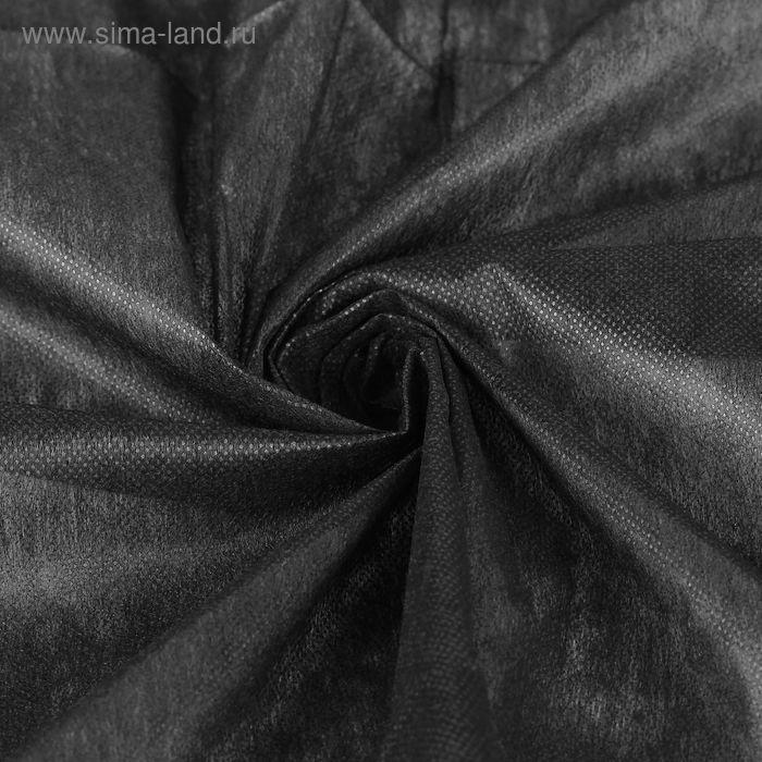 Флизелин клеевой точечный, 25г/кв.м, 100х100см, цвет чёрный