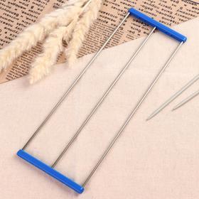 Вилка для вязания универсальная, 30 см, 9 размеров ширины