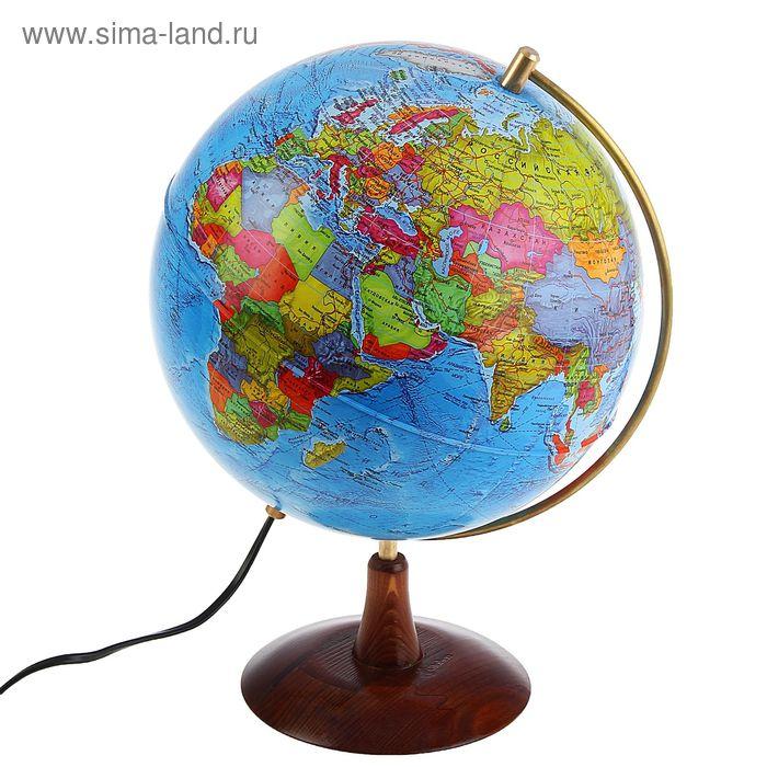 """Глобус на деревянной подставке политический диаметр 250мм """"Элеганс"""", с подсветкой"""