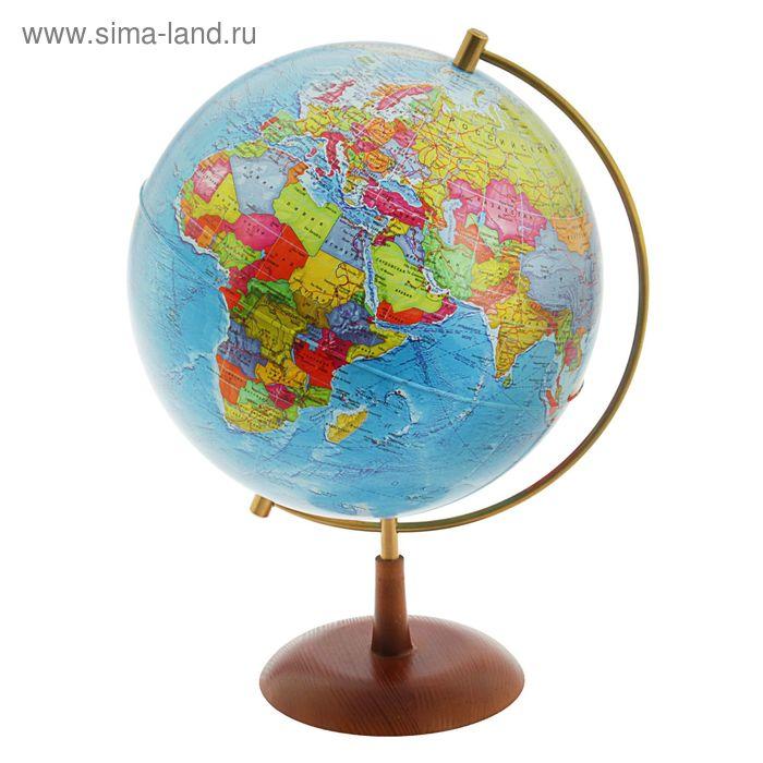 """Глобус на деревянной подставке политический диаметр 250мм """"Элеганс"""""""