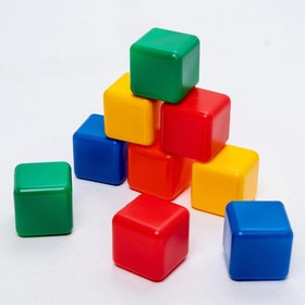 A set of colored blocks, 9 pieces, 4 × 4 cm