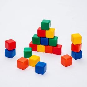 A set of colored cubes, 20 pieces, 4 × 4 cm