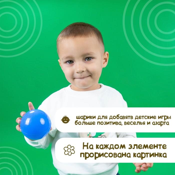 Шарики для сухого бассейна с рисунком, диаметр шара 7,5 см, набор 30 штук, цвет морской