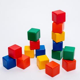 A set of colored cubes,16 pieces of 6 × 6 cm