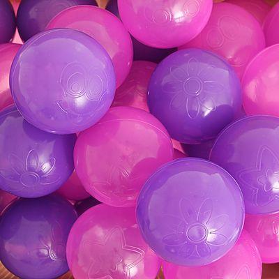 Шарики для сухого бассейна с рисунком, d=7,5 см, 60 штук, цвет сливовый