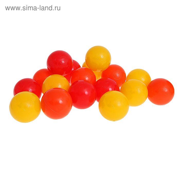 """Шарики для сухого бассейна """"Солнечные"""" с рисунком, диаметр шара 7,5 см, набор 30 шт."""