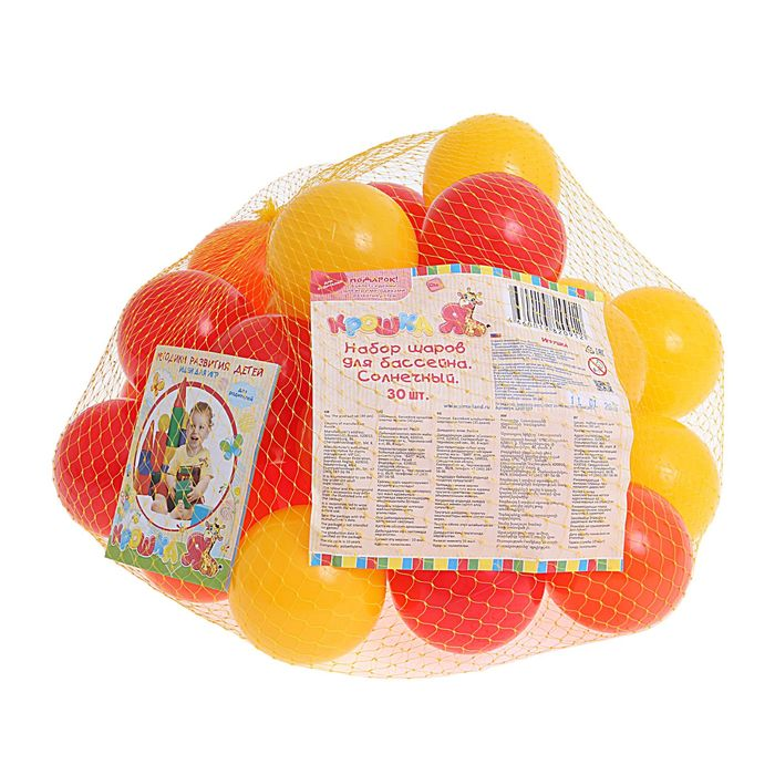 Шарики для сухого бассейна с рисунком, d=7,5 см, 30 штук, разноцветные