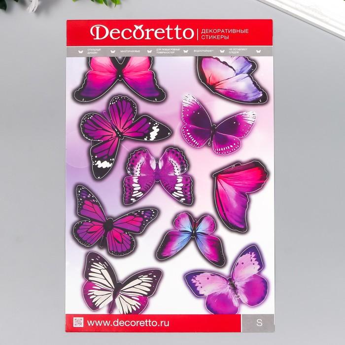 """Наклейки интерьерные """"Бабочки Ультрафиолет"""" - фото 685505038"""