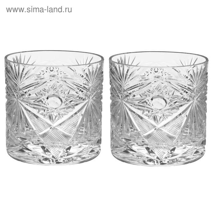 """Набор стаканов для виски 350 мл """"Мальцовский"""", 2 шт"""
