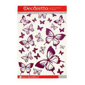 Наклейки интерьерные «Розовые бабочки»
