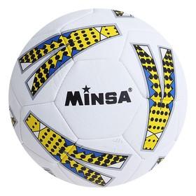 Мяч футбольный MINSA, размер 4, 32 панели, PVC, машинная сшивка, 400 г