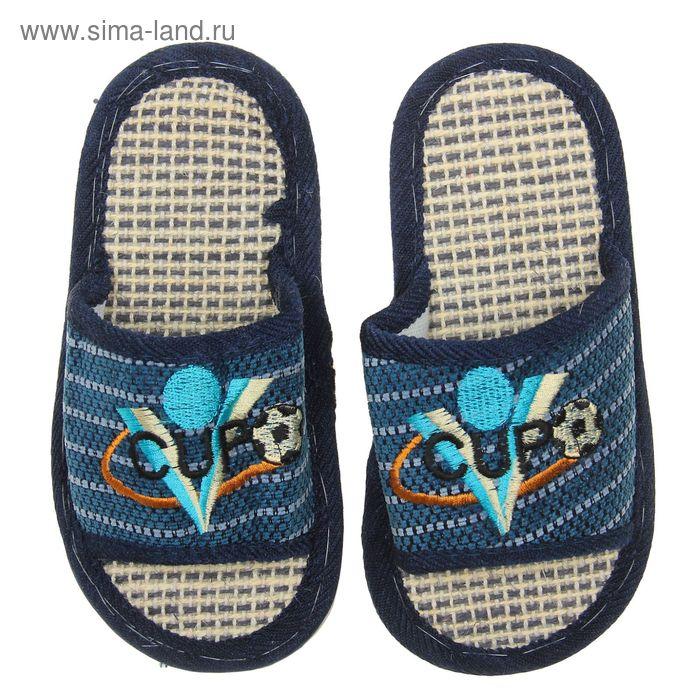 Туфли домашние открытые для мальчика, размер 30-31, цвет МИКС