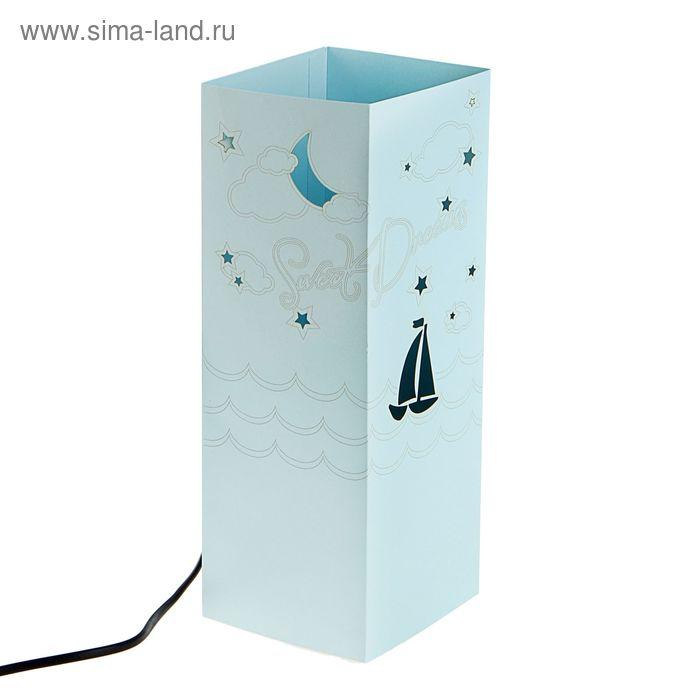 "Светильник ""Оригами"" 32 х 11 см"