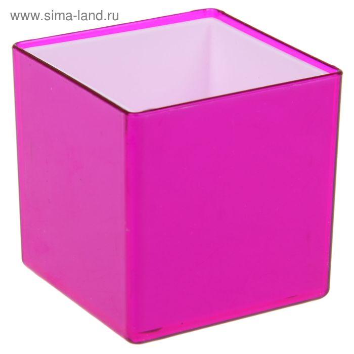 """Кашпо 160 мл """"Мини куб"""", цвет темно-фиолетовый"""