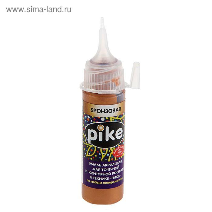Эмаль для точечной росписи и контурирования Пике 18мл Аква-колор 907, бронза К61907