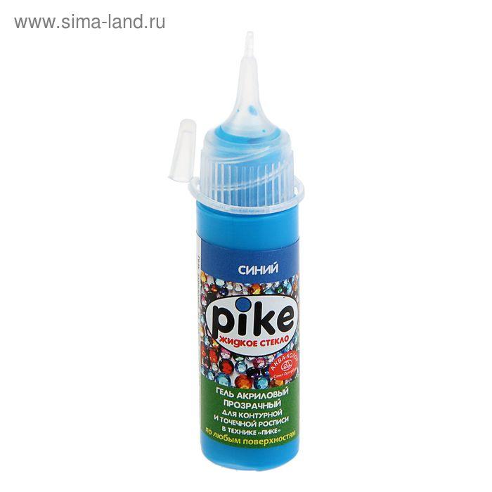 Гель для точечной росписи и контурирования Пике 18мл Аква-колор прозрачный синий К6106