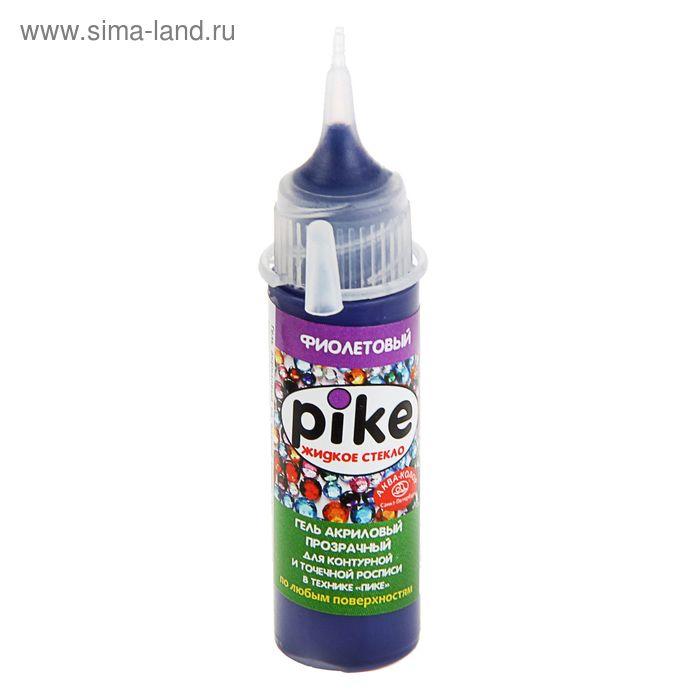 Гель для точечной росписи и контурирования Пике 18мл Аква-колор прозрачный фиолетовый К6115