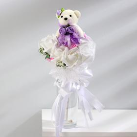 """Bouquet with bear """"For you"""", 9 flowers, white"""
