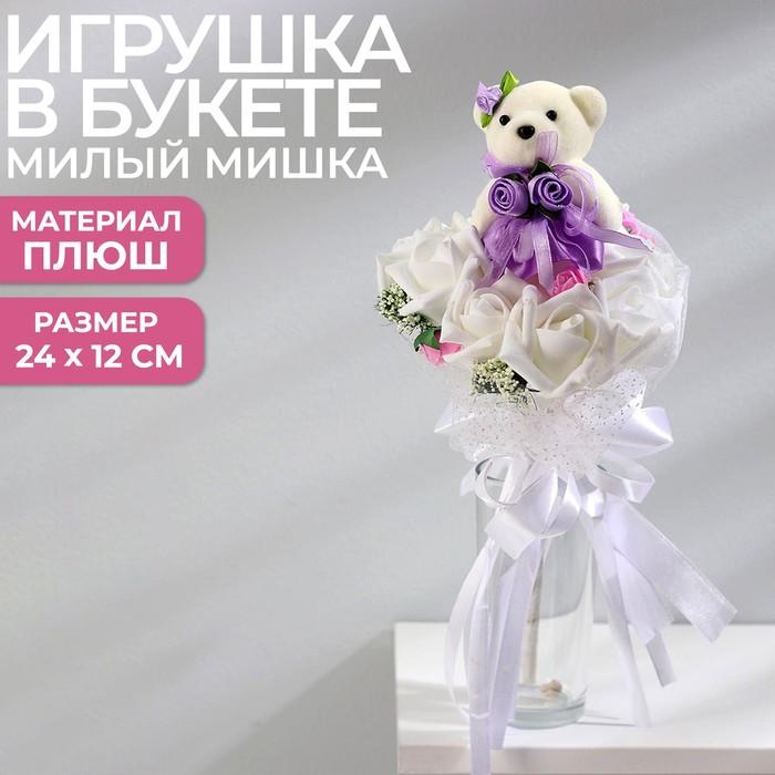 """Букет с мишкой """"Для тебя"""", 9 цветков, цвет белый"""