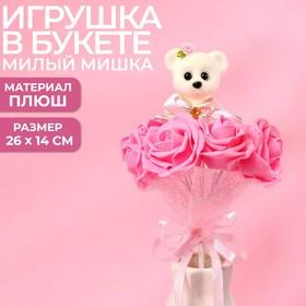 Букет «От всего сердца», с мишкой, 7 цветков, цвет розовый