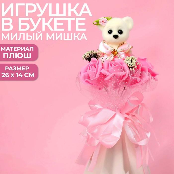 Букет с мишкой «Для тебя», 7 цветков, цвет бело-розовый