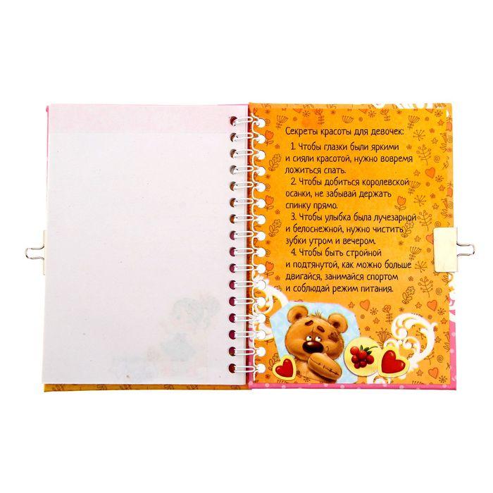 """Записная книжка на замочке """"Мои секреты"""", 50 листов, А6 - фото 366908749"""