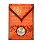 Медаль с дипломом для банщика
