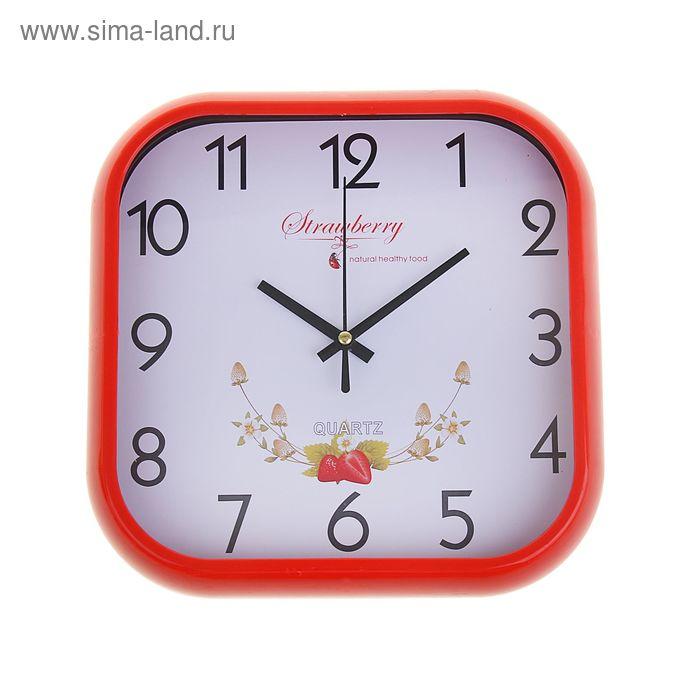 """Часы настенные квадратные красные """"Клубника"""" 26*4*26 см."""